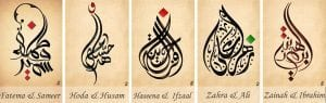 islamic wedding invitation card