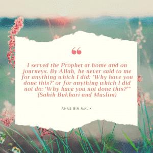 islamic quote on servants