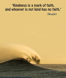 Islamic Quotes about Kindness (6)