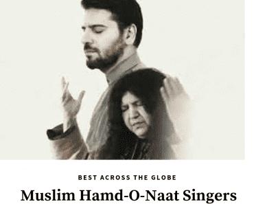 best muslim singers
