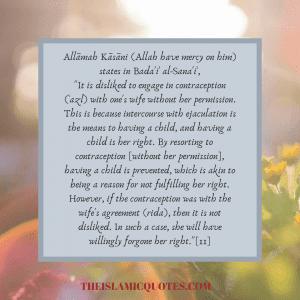 Contraception in Islam (6)