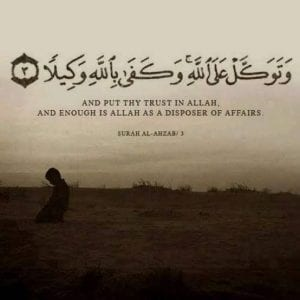 how to deal with depression and stress in islam