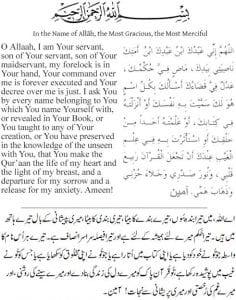 depression in islam