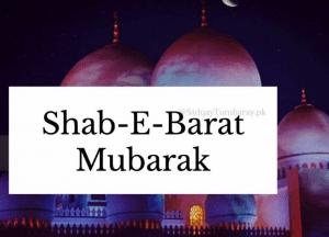 shab e barat greetings for muslims