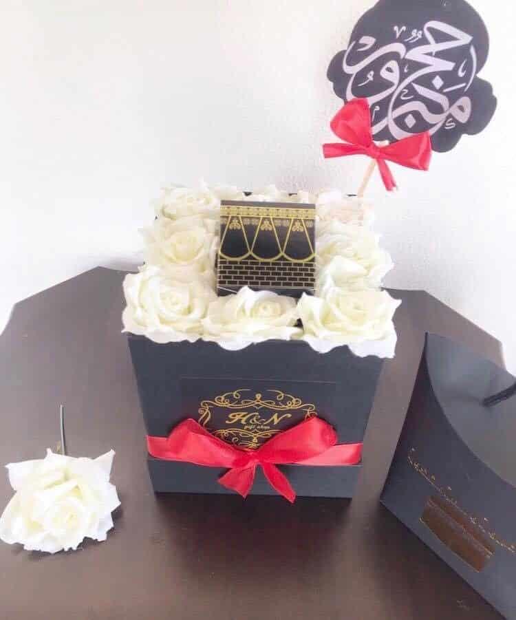 Islamic gift ideas for hajj and Umrah (14)