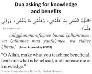 islamic dua for success