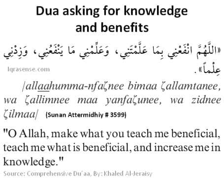 islamic dua for success