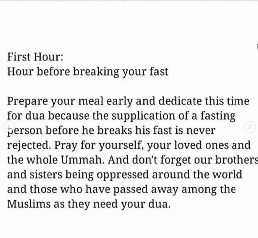 best time for dua in ramadan
