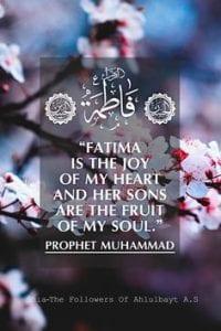 best women in islam
