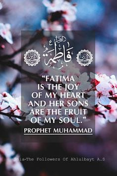 best women in islam