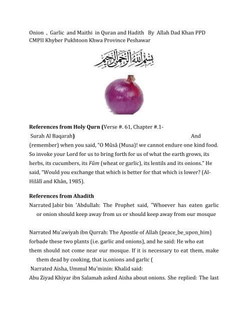 islamci activities for family