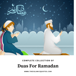 complete daily duas for ramadan