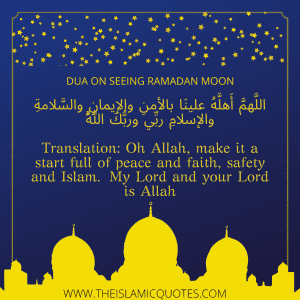islamic duas for ramadan