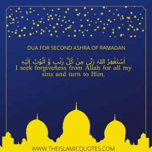DUAS FOR RAMADAN SECOND ASHRA