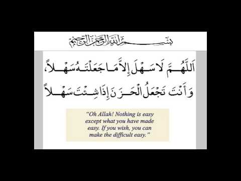 islamic duas for success