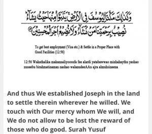 islamic duas for success