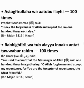 what duas to pray on laylatul qadr
