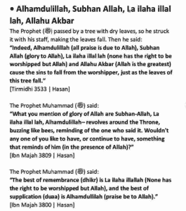 what duas to pray on laylatul qadr