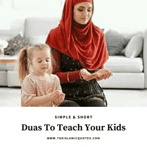 easy duas for kids to learn