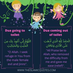 kid dua toilet