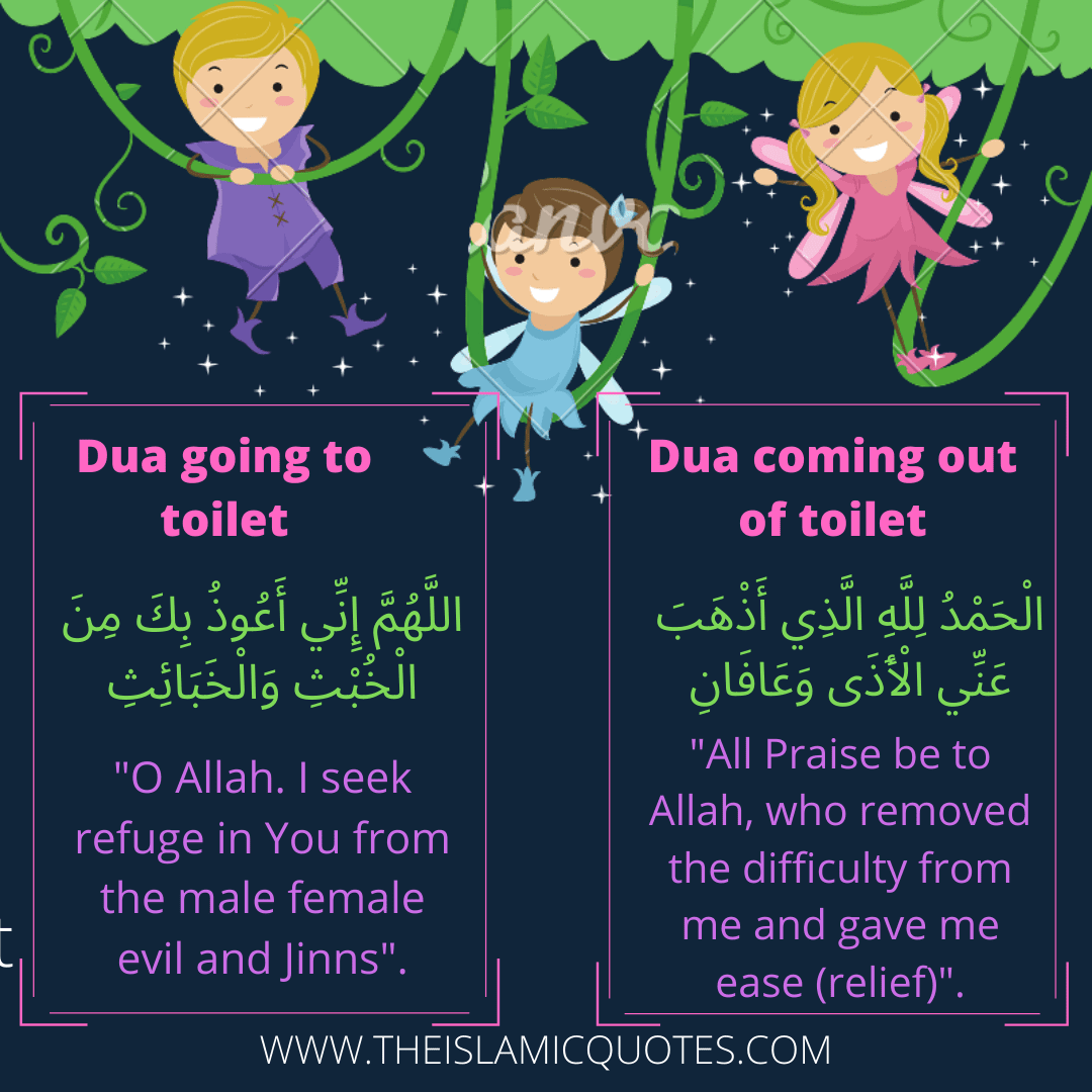 kid dua toilet