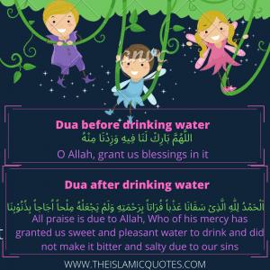 kid dua water