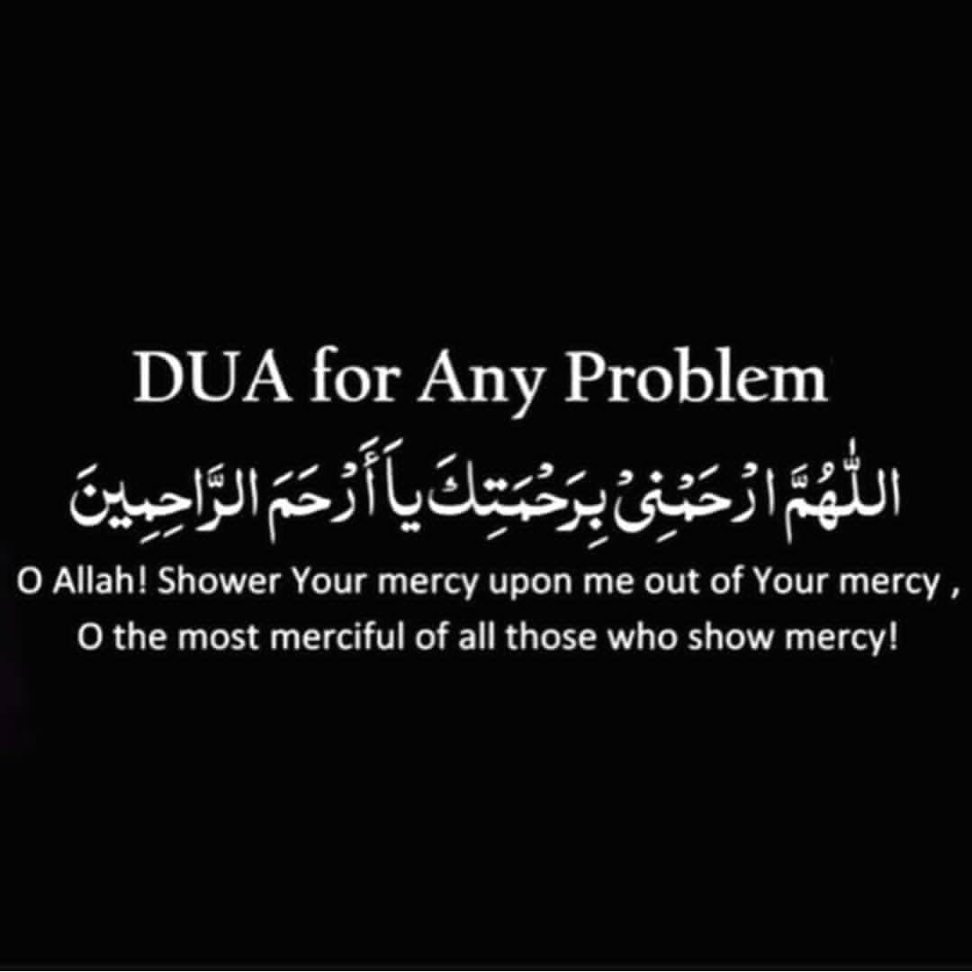 islamic dua for problems