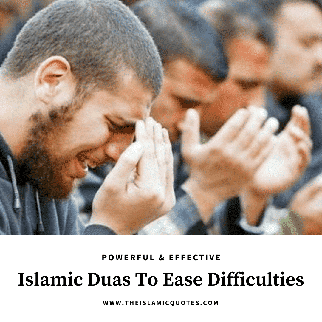 islamic duas for difficult times and hardships