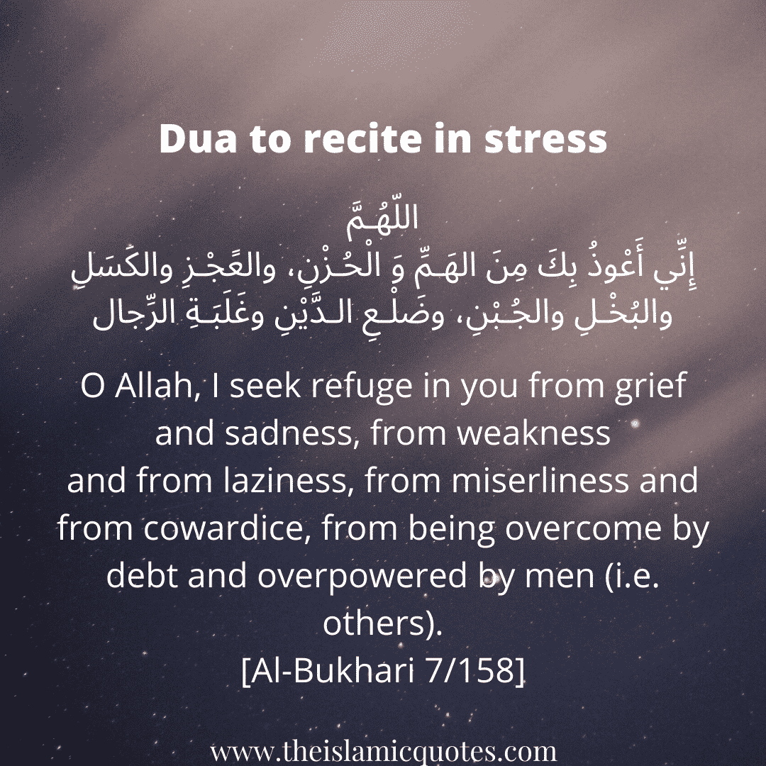 stress dua 1