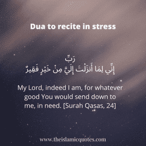 stress dua 5