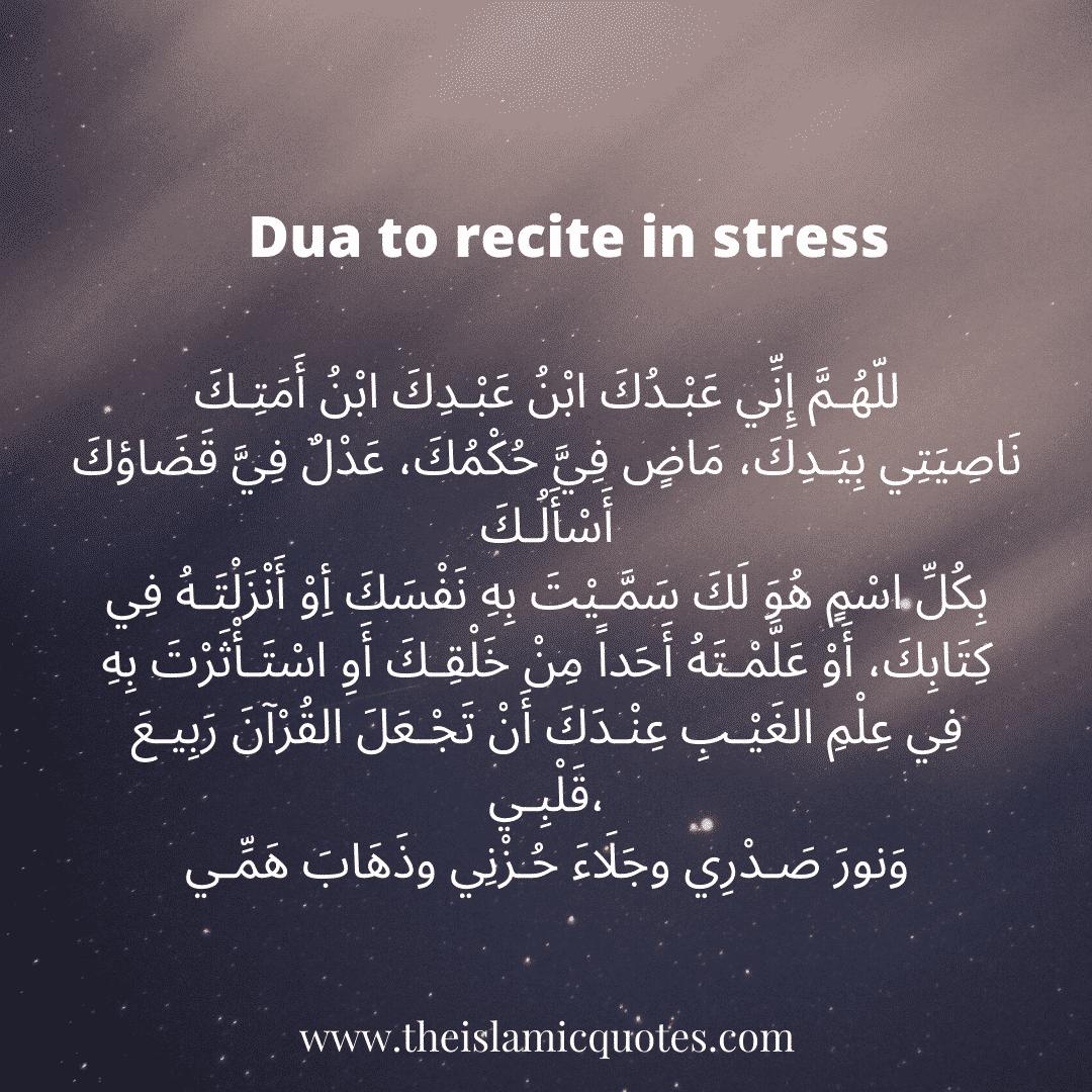 stress dua