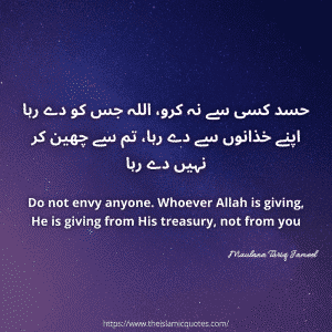 Islamic quotes by maulana tariq jameel