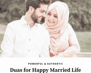 duas for happy married life