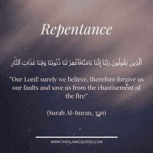 Supplications for Forgiveness and Repentance