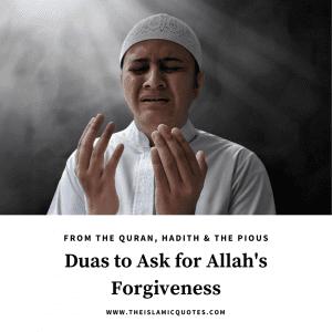 duas for forgiveness Allah (2)