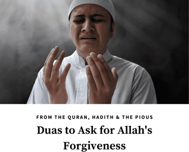 duas for forgiveness Allah (2)