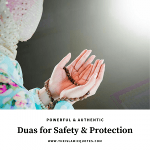 islamic duas for protection