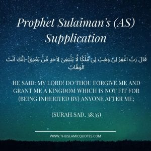 Valuable prayers of different Prophets of Allah (SWT)