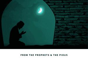 duas that prophets recite