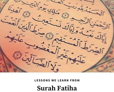 what does surah fatihah teach
