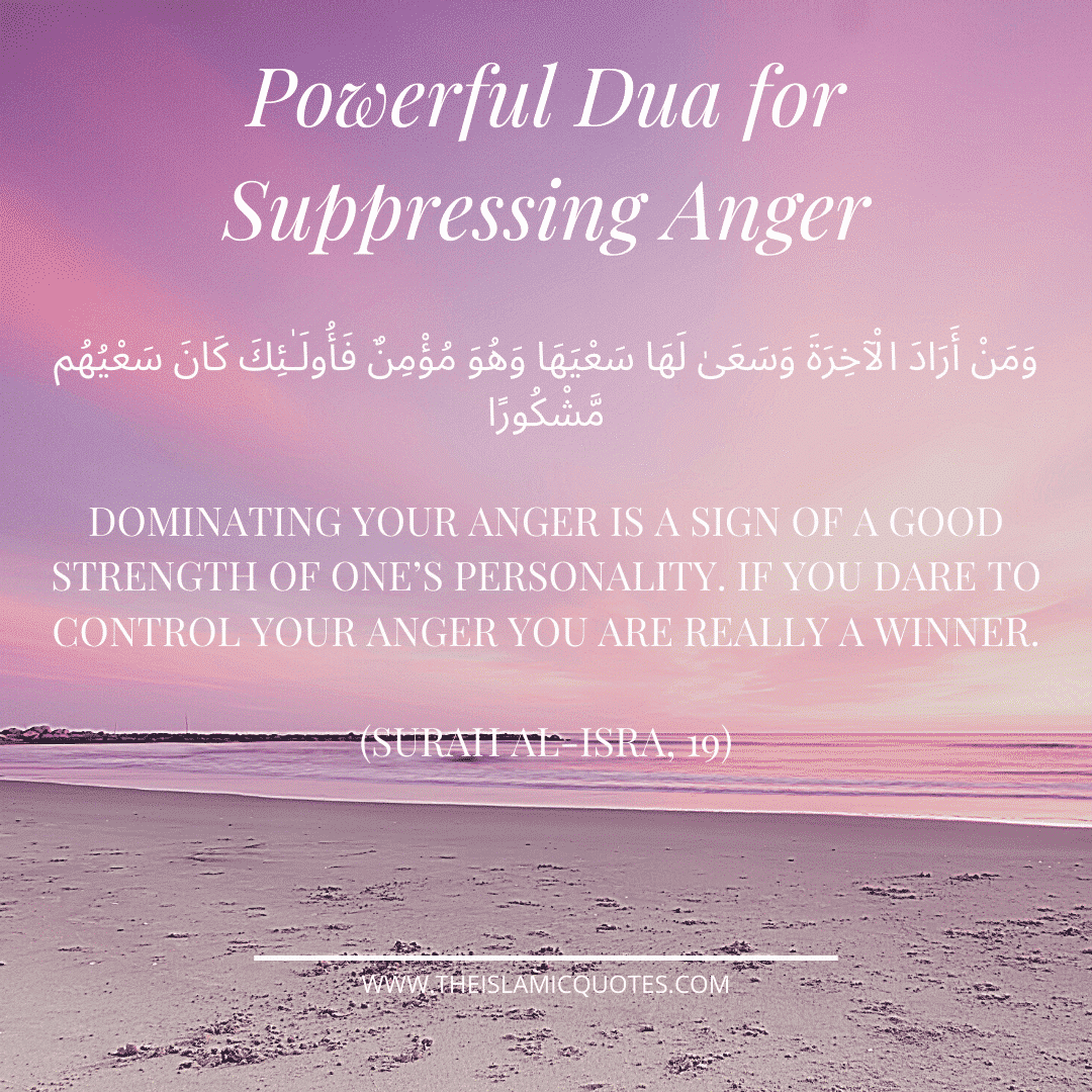Powerful Duas that will help you in controlling your emotions
