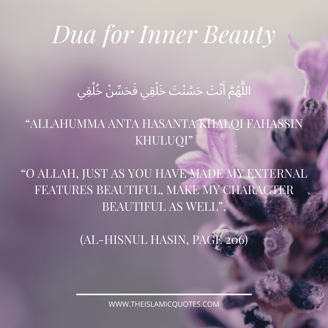 duas for beauty