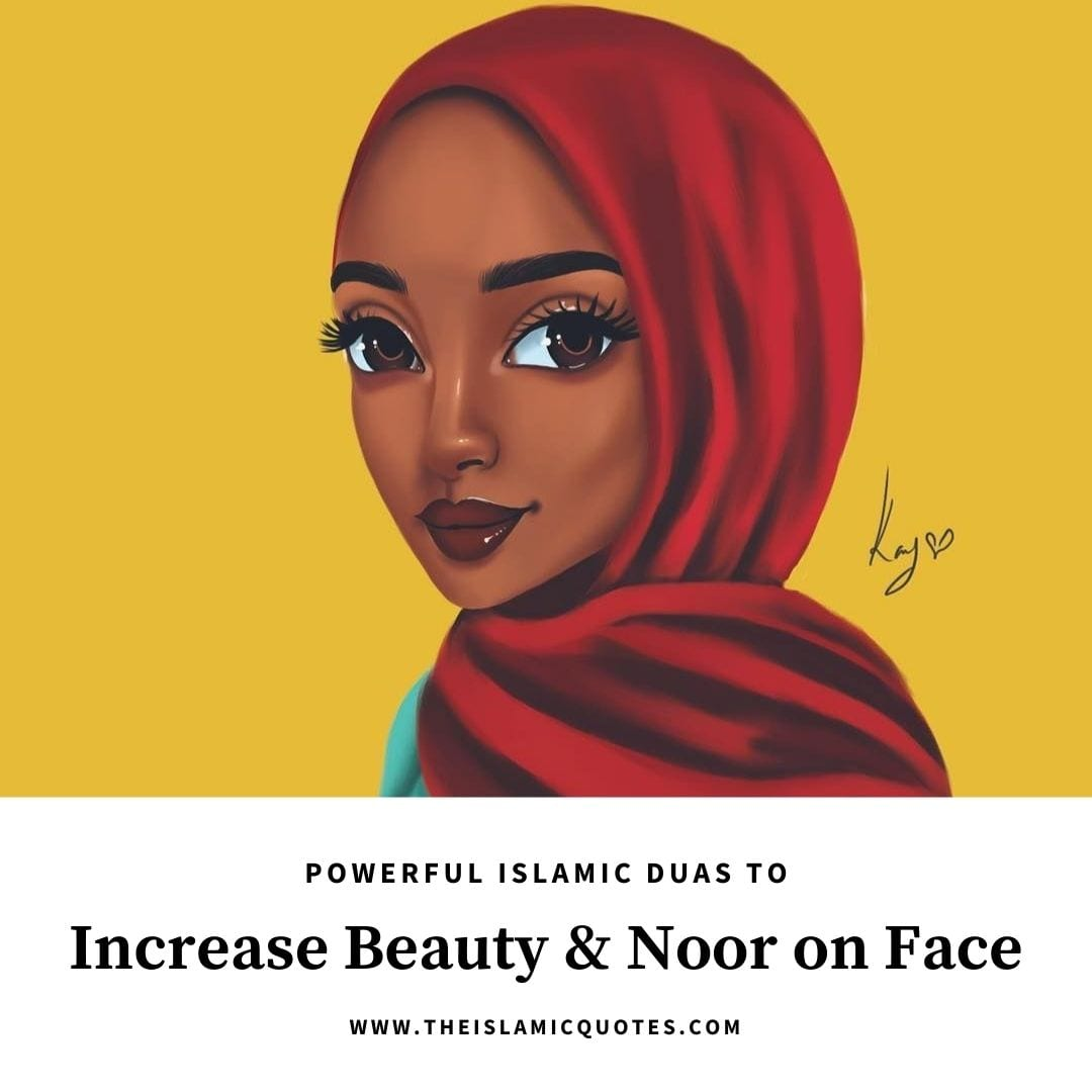 duas to increase beauty