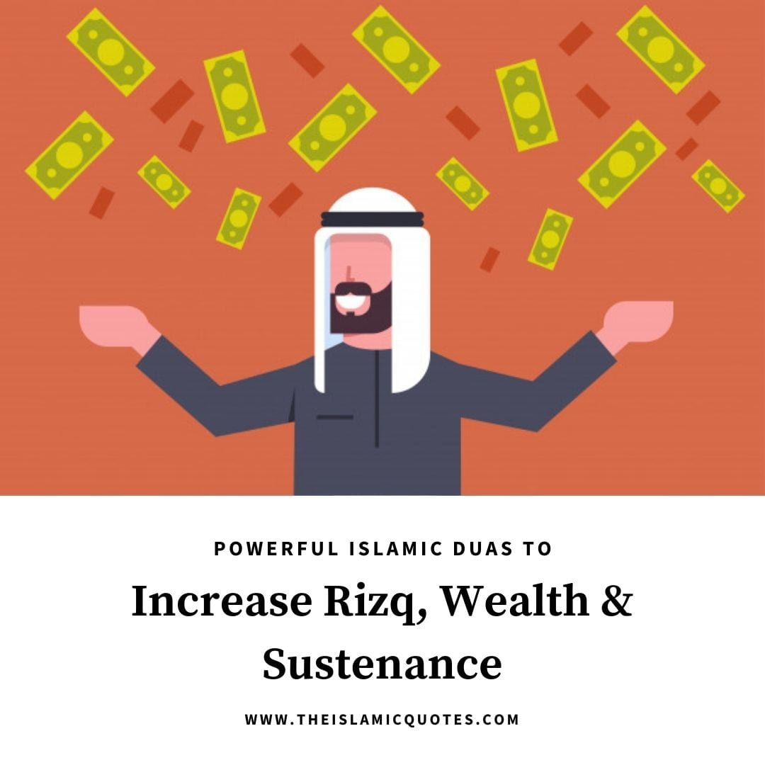 duas to increase rizq