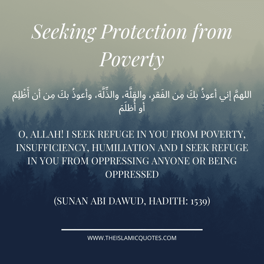 Seeking Provisions from Allah (SWT)