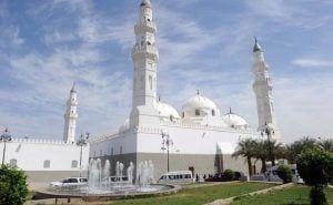Dinge zu tun in Medina