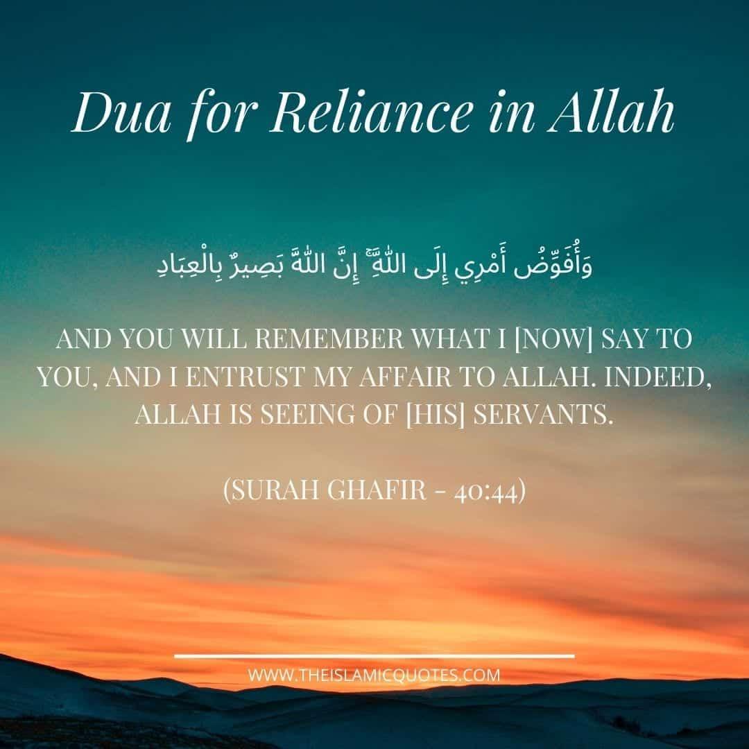 Duas to increase tawakkul in Allah