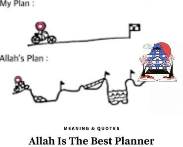 allah is best planner quotes