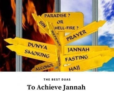 duas for jannah