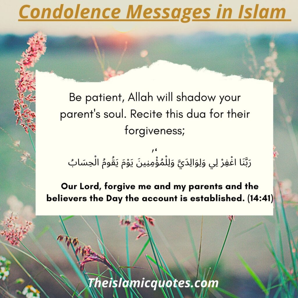 Condolence Messages in Islam